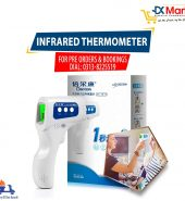 Infrared Thermometer (FDA Approved – Instant Delivery)