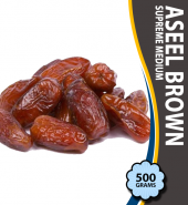 Aseel Brown Supreme Medium (500gm) – کهجور