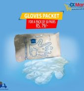 Disposable Gloves – 50 Pairs