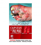 Capstan By Pall Mall 20HL- 1 Packet