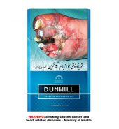 Dunhill- 1 Packet