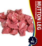 Mutton Leg Golden Piece (Boneless)